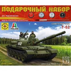 Моделист ПН307260 Сборная модель танка Т-62. Подарочный набор (1:72)