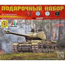 Моделист ПН307202 Сборная модель танка ИС-2. Подарочный набор (1:72)