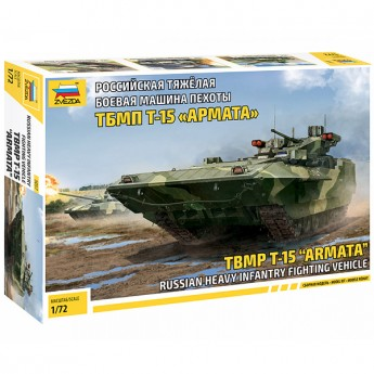 "Звезда 5057 Сборная модель ТБМП Т-15 ""Армата"" (1:72)"