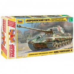 """Звезда 3601П Сборная модель танка """"Королевский тигр"""". Подарочный набор (1:35)"""