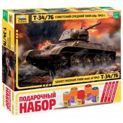 Звезда 3525П Сборная модель танка Т-34/76. Подарочный набор (1:35)