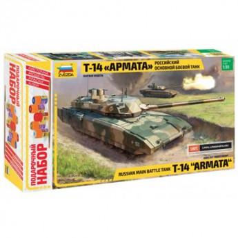 Звезда 3670П Сборная модель танка Т-14 Армата. Подарочный набор (1:35)