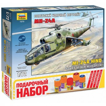 Звезда 7273П Сборная модель вертолета Ми-24А. Подарочный набор (1:72)