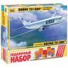 Звезда 7019П Сборная модель самолета Боинг 737-800. Подарочный набор (1:144)