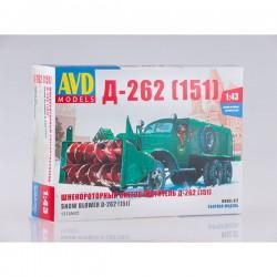 AVD Models 1313AVD Сборная модель автомобиля шнекороторный снегоочиститель Д-262 (151) (1:43)