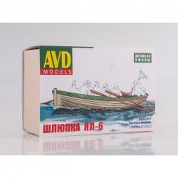 AVD Models 1337AVD Сборная модель шлюпки ЯЛ-6 (1:43)