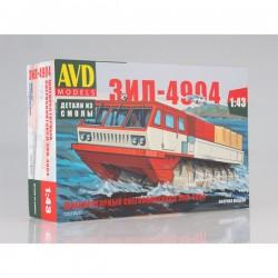 AVD Models 1351AVD Сборная модель автомобиля шнекороторный снегоболотоход ЗИЛ-4904 (1:43)