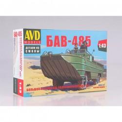 AVD Models 1352AVD Сборная модель автомобиля большого водоплавающего БАВ-485 (1:43)
