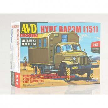 AVD Models 1371AVD Сборная модель автомобиля кунг ВАРЭМ (151) (1:43)
