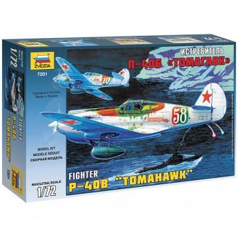 """Модель самолета """"Томагавк"""" (1:72)"""