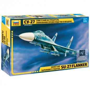 Звезда 7206 Сборная модель самолета Су-27 (1:72)