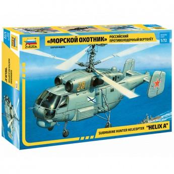 Звезда 7214 Сборная модель вертолета Ка-27 (1:72)