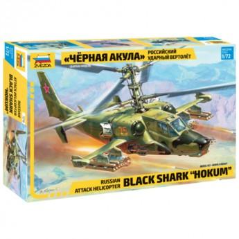 """Звезда 7216 Сборная модель вертолета Ка-50 """"Черная акула"""" (1:72)"""