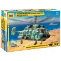 Звезда 7221 Сборная модель вертолета Ка-29 (1:72)