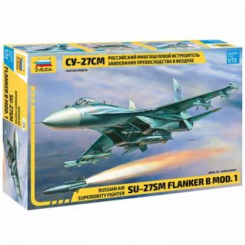 Звезда 7295 Сборная модель самолета Су-27SM (1:72)