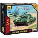 Звезда 7400 Сборная модель танка Т-72 (1:100)