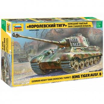 """Звезда 3601 Сборная модель танка """"Королевский тигр"""" (1:35)"""