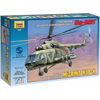 Звезда 7253 Сборная модель вертолета Ми-8 МТ (1:72)