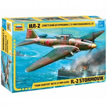 Звезда 7286 Сборная модель самолета Ил-2 с пушкой НС-37 (1:72)