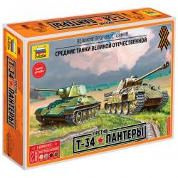 """Звезда 5202 Сборные модели танков """"Т-34/76 против Пантеры"""". Подарочный набор (1:72)"""