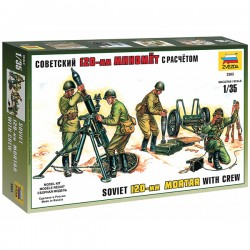 Звезда 3503 Фигурки солдат и 120-мм миномет (1:35)