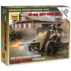 Звезда 6112 Сборная модель советской 45-мм пушки (1:72)