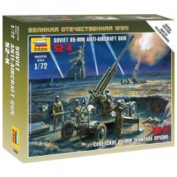 Звезда 6148 Сборная модель орудия 85-мм зенитного (1:72)