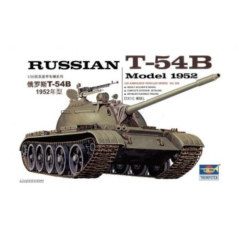 Модель танка Т-54В (1:35)