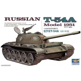Модель танка Т-54A (1:35)