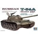 Trumpeter 00340 Сборная модель танка Т-54A (1:35)