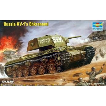Модель танка КВ-1 Экранированный (1:35)