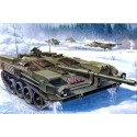 Trumpeter 00309 Сборная модель танка Strv 103B (1:35)