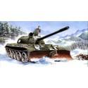 Модель танка T-55 с БТУ-55 (1:35)