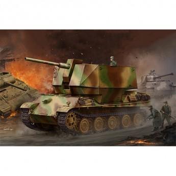 Trumpeter 09531 Сборная модель танка Flakpanther w/8.8cm Flak 36/37 (1:35)