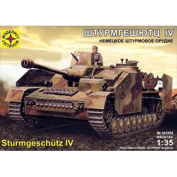 Моделист 303504 Сборная модель танка Штурмгешютц IV (1:35)