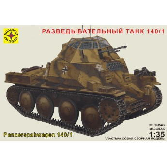 Моделист 303543 Сборная модель разведывательного танка 140/1 (1:35)