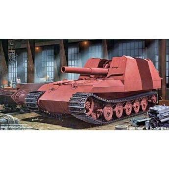 Модель немецкой 210 мм. САУ Тигр Грилле