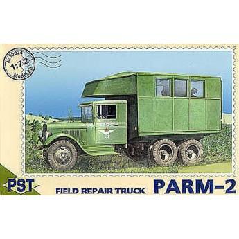 ПАРМ-2 Передвижная мастерская