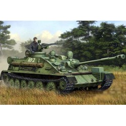 Модель САУ АСУ-85 М1970 (1:35)
