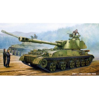 Trumpeter 05543 Сборная модель САУ 2С3 152 мм (1:35)