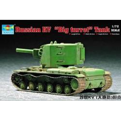 Модель танка КВ-1 с тяж. башней (1:72)