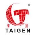 Taigen
