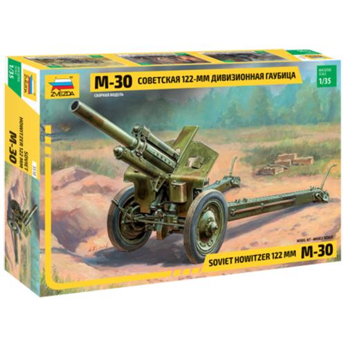 Sbornye modeli pushek i artillerii