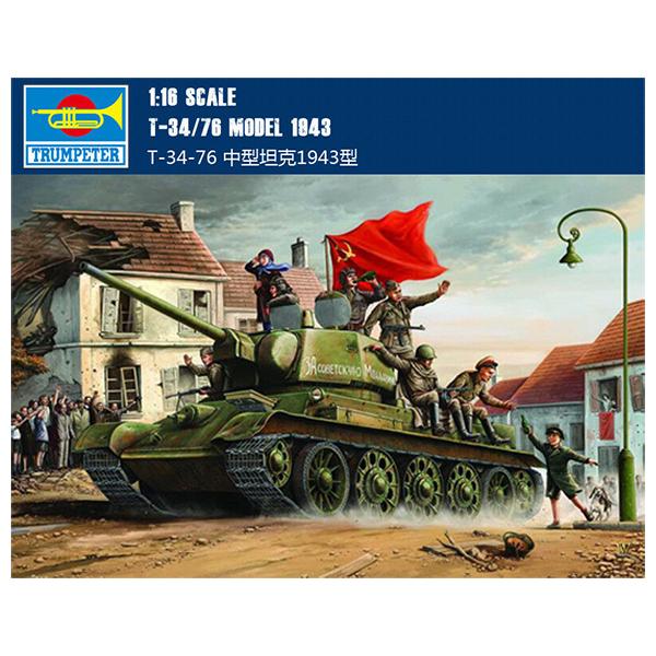 Trumpeter Sbornye modeli tankov i bronetekhniki v masshtabe 1:16